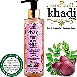 Khadi Global Onion Shampoo with Caffeine Curry Leaf and Indian Alkanet Root Controlling Hair Fall Splitends and Dandruff - 200ml / 6.76 Fl.Oz