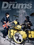 Rhythm & Drums magazine (リズム アンド ドラムマガジン) 2019年 1月号 [雑誌]