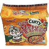 Samyang Fire Hot Curry Flavored Chicken Ramen Noodles Pack of 5, Korean Ramen Noodles