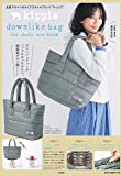 kippis downlike bag for daily use BOOK (バラエティ)