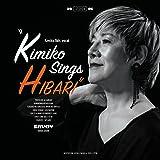 Kimiko sings HIBARI~伊藤君子、美空ひばりを歌う