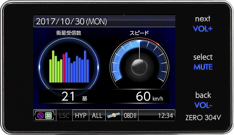 コムテック GPS液晶レーダー探知機 ZERO 304V
