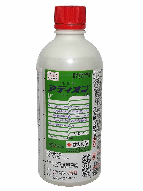 住友化学 アディオン乳剤 500ml B01DNVXZYU