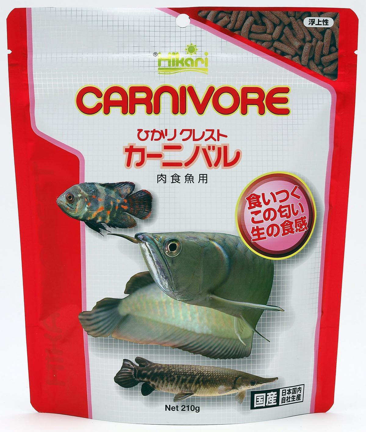 Hikari(ひかり) ひかりクレスト カーニバル 肉食魚用 210g