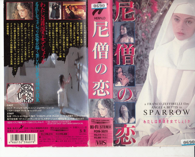 Amazon.co.jp: 尼僧の恋 [VHS]:...