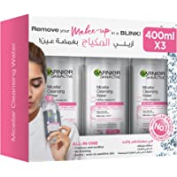 Garnier Micellar Skin Active REMOVE YOUR MAKEUP IN A BLINK