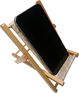 Amazoncom Mobile Phone Holder Wood Canvas Beach Deck Chair