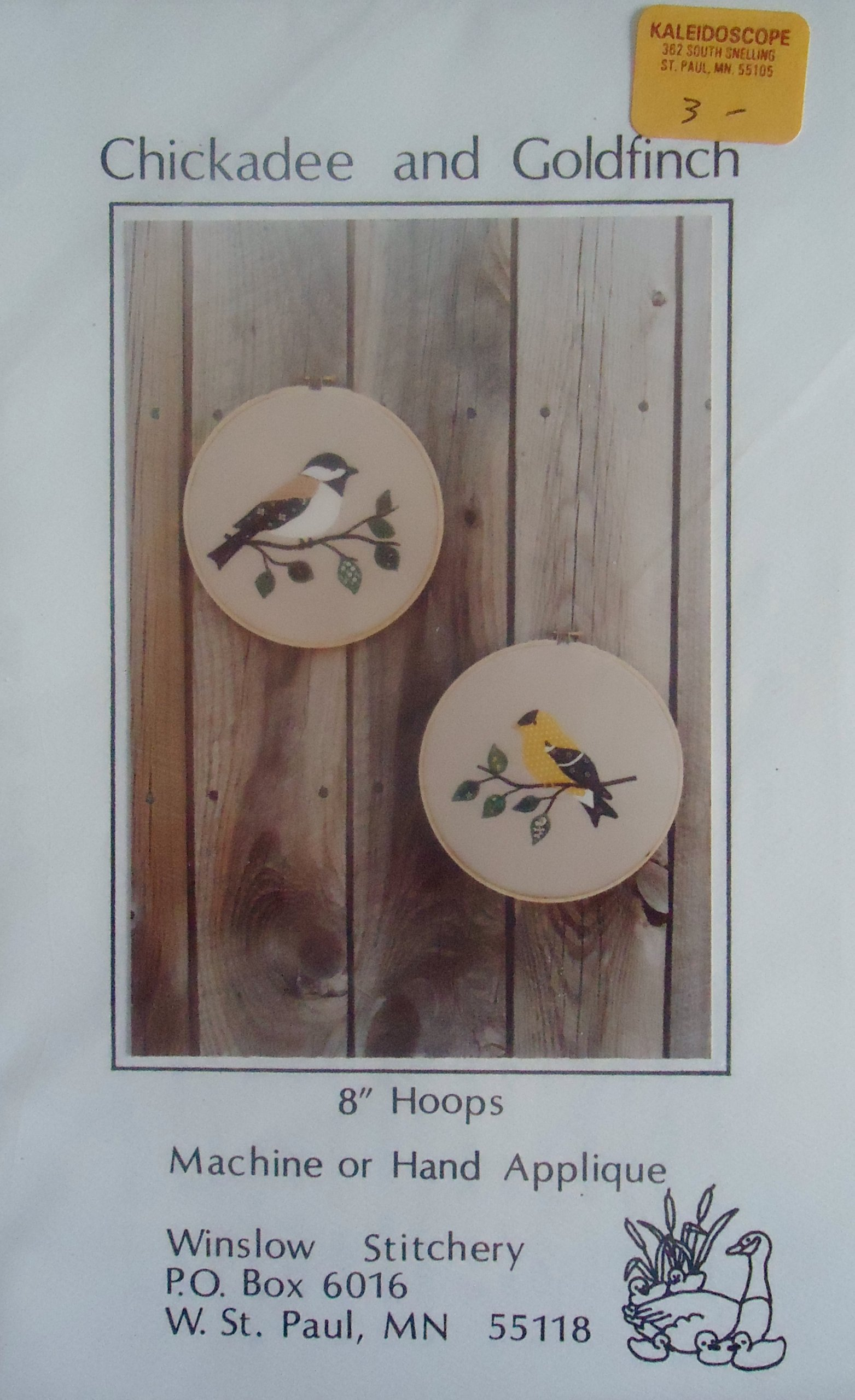 Chickadee and Goldfinch Machine or Hand Applique 8
