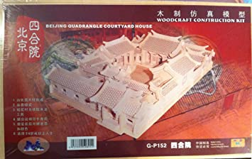 Beijing quadrangle courtyard house model