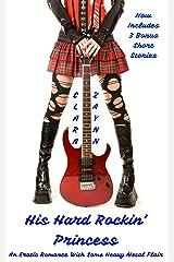 His Hard Rockin' Princess Kindle Edition