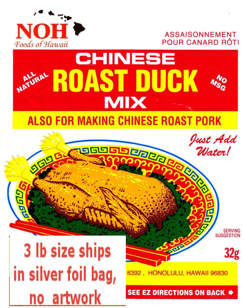 NOH Foods of Hawaii Chinese Seasoning Mix, Roast Duck, 3 Pound (Pack of 5) by NOH Foods of Hawaii