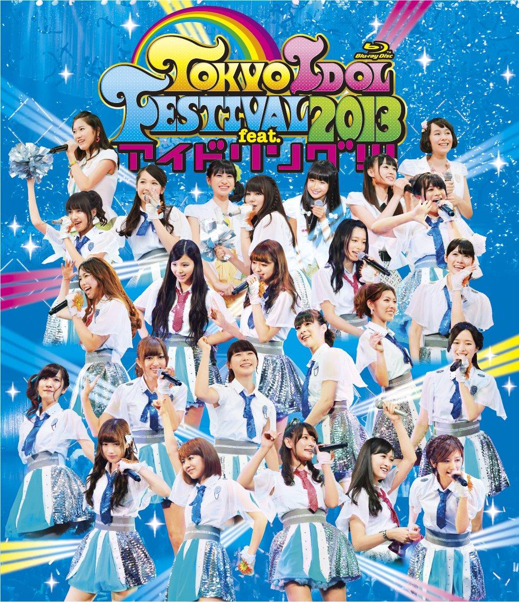 TOKYO IDOL FESTIVAL 2013 feat.アイドリング!!!