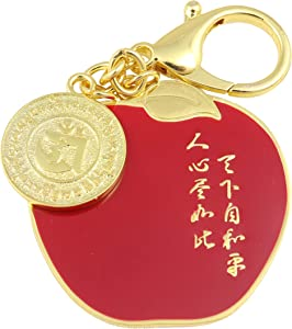 Feng Shui Apple Peace Keychain Amulet