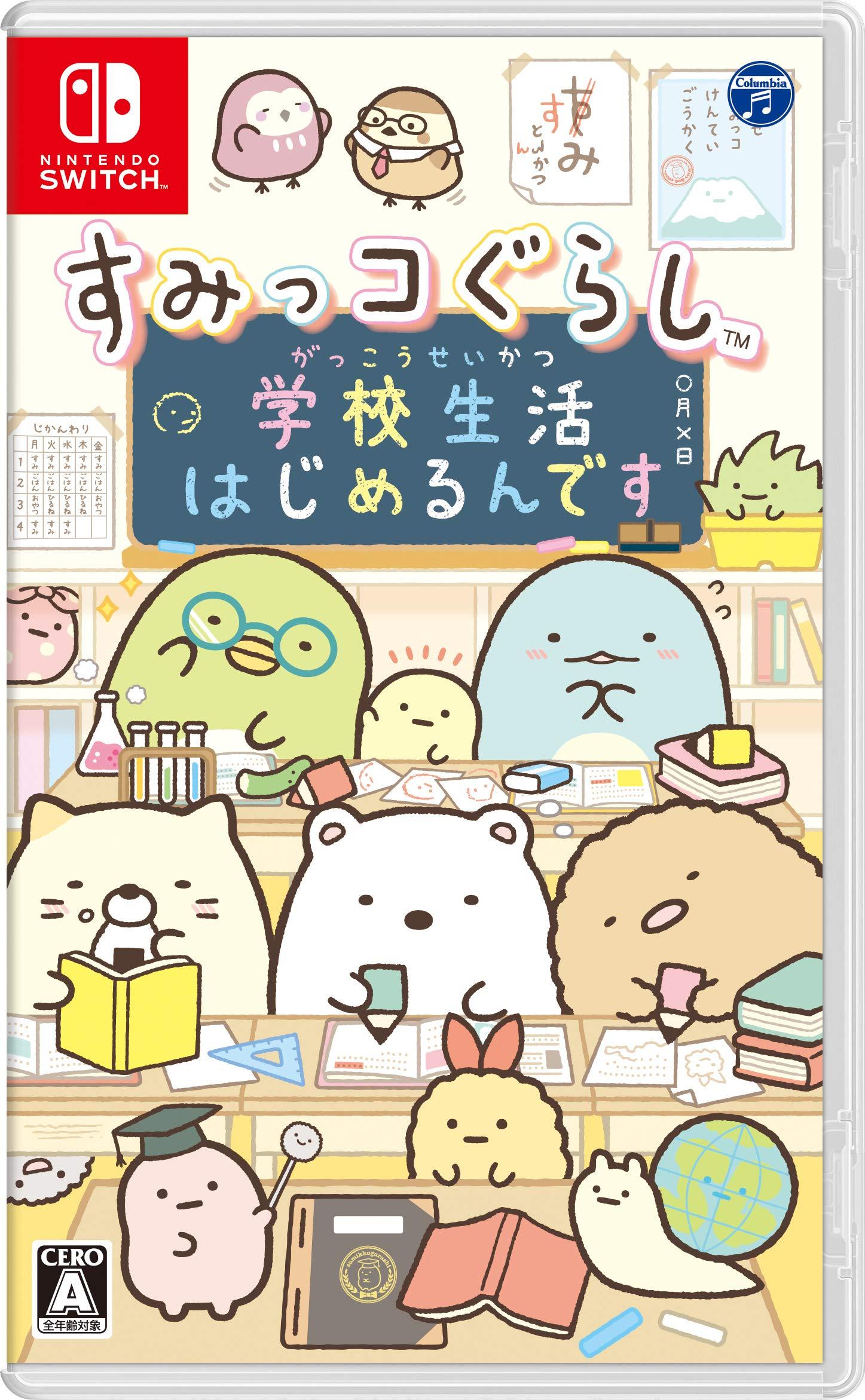 Nippon Columbia Sumikko Gurashi School Life Begins For NINTENDO SWITCH REGION FREE JAPANESE VERSION