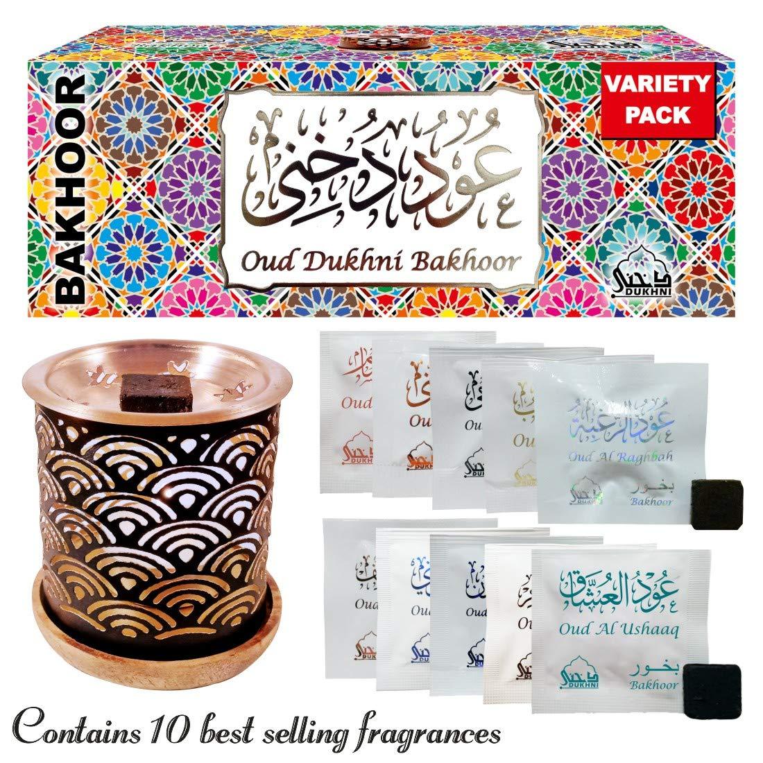 Dukhni Oud Bakhoor Incense Variety Box & Rainbow Bakhoor Burner - Gift Set & Starter Kit