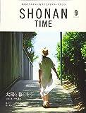 SHONAN TIME 2019年 09 月号 [雑誌]