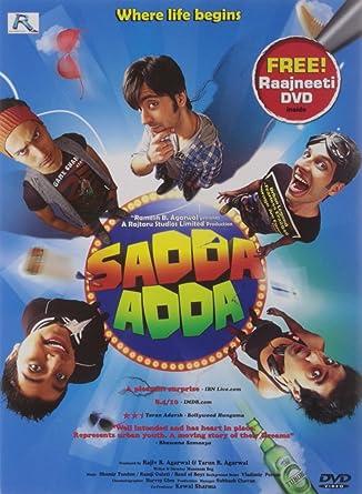 sadda adda full movie hd download free