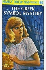 Nancy Drew 60: The Greek Symbol Mystery Hardcover
