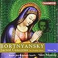 Bortniansky : Sacred Concertos for Double Choir, Volume 6