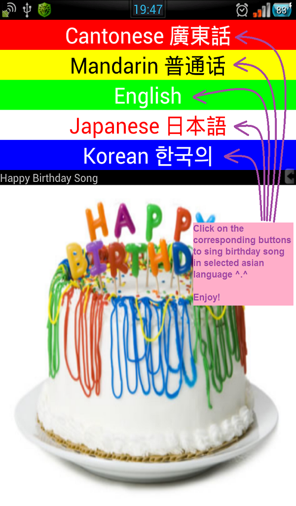 Amazoncom Happy Birthday Song Appstore For Android