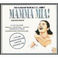 妈妈咪呀音乐剧原声带(CD)