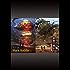 月の山脈と世界の終わり(上下合本版) 大英帝国蒸気奇譚 合本版 (創元海外SF叢書)