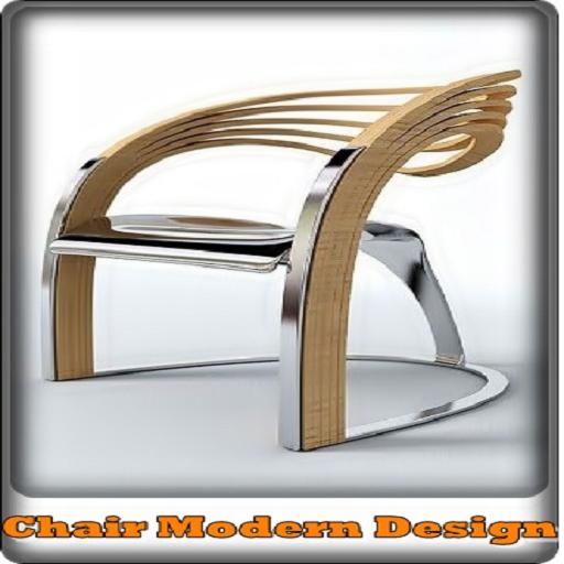 Chair Modern Design (Armchair For Reading)