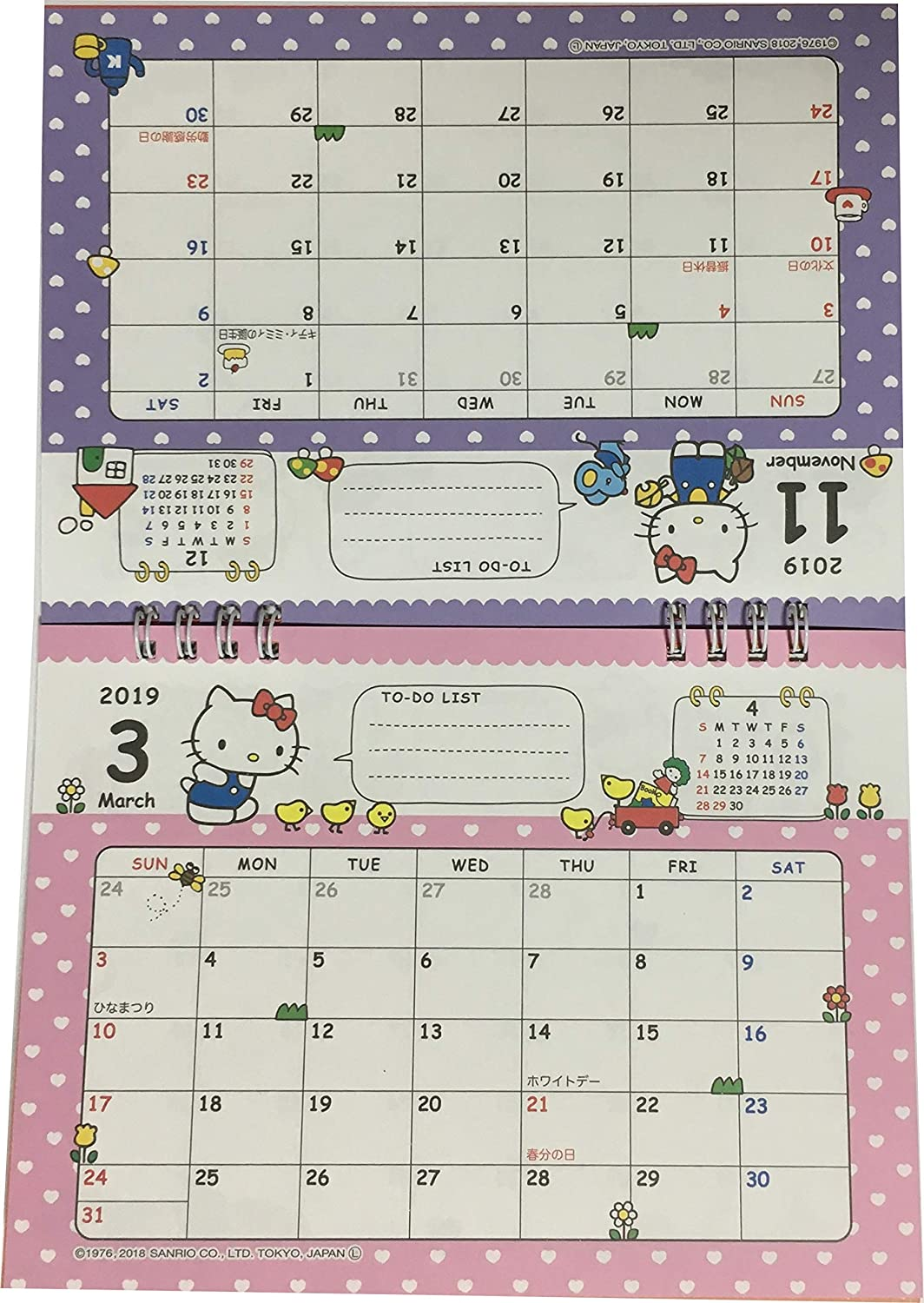 sanrio hello kitty desk ring japanese calendar 2019 year 12 month japan tanpopo
