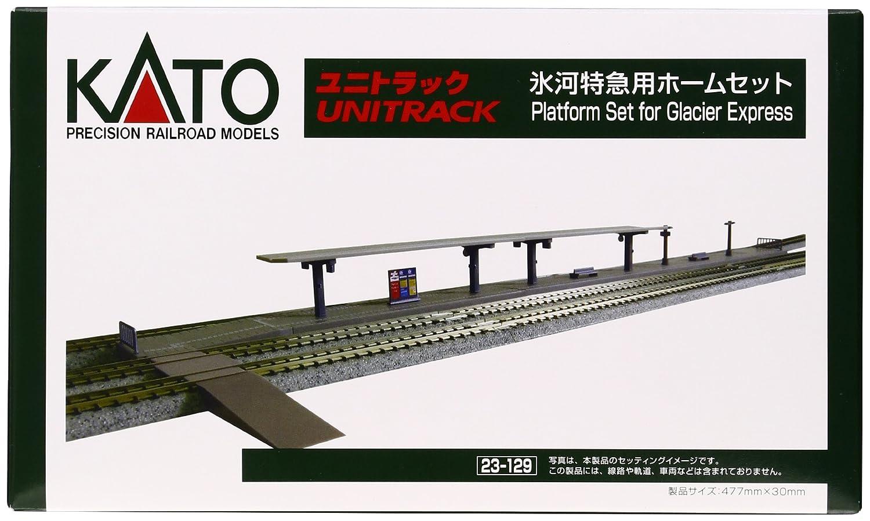 japan import N gauge 23-129 Glacier Express for home set