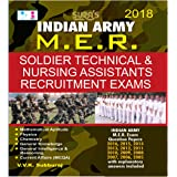 MER Soldier Technical Recruitment Exam