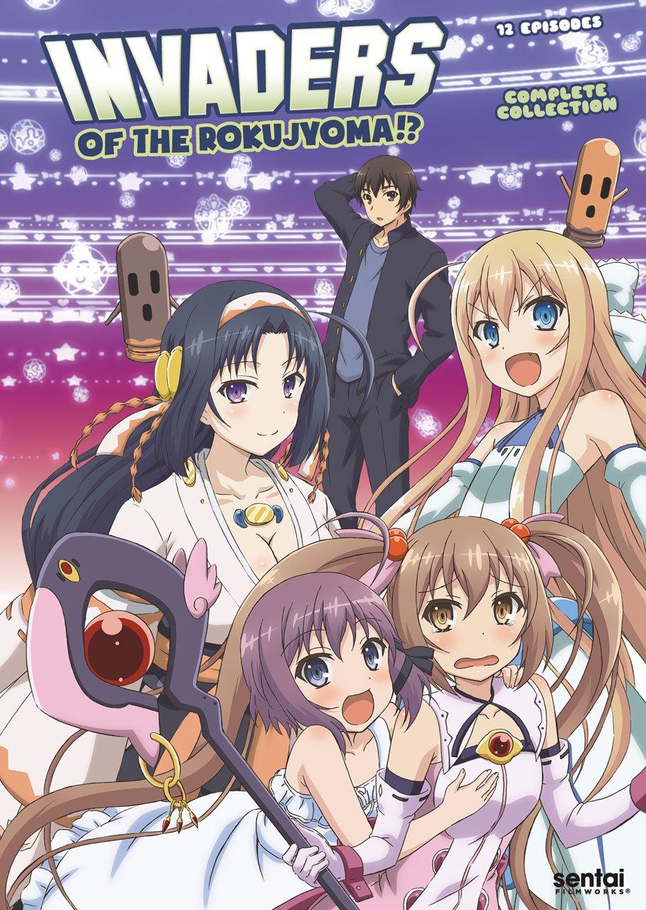 Invaders Of The Rokujyoma Edizione: Stati Uniti Italia DVD ...