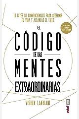 El código de las mentes extraordinarias: 10 leyes no convencionales para redefi nir tu vida y alcanzar el éxito (Psicología y autoayuda) (Spanish Edition) Paperback