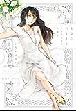 お気に召すまま シギサワカヤ短編集 (楽園コミックス)
