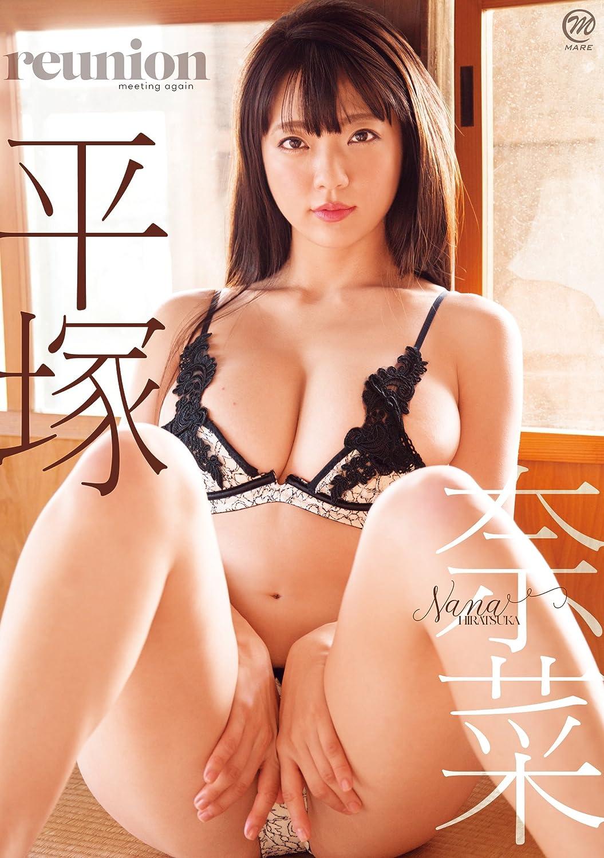 平塚奈菜 DVD ≪reunion≫ (発売日 2018/01/26)