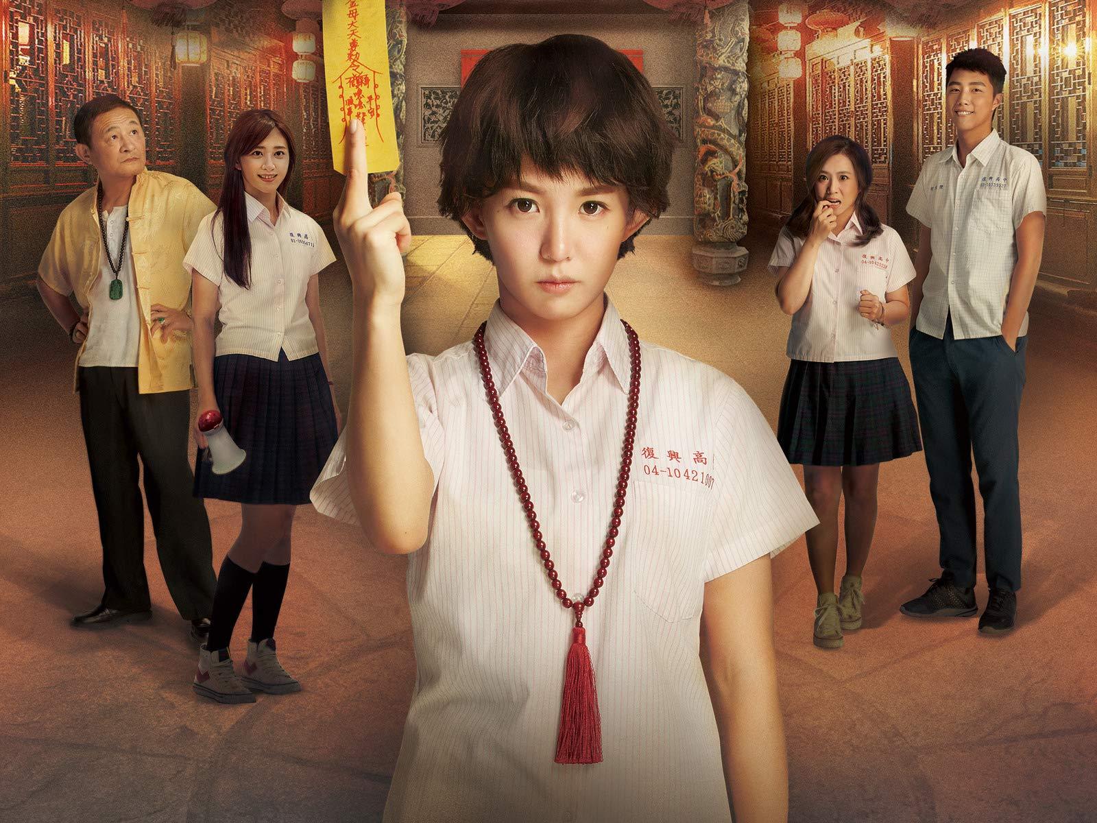 Amazon com: The Teenage Psychic - Season 1: Shu-yau Kuo