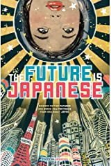 The Future Is Japanese Kindle Edition