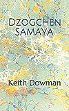 DZOGCHEN SAMAYA (Dzogchen Teaching Series)