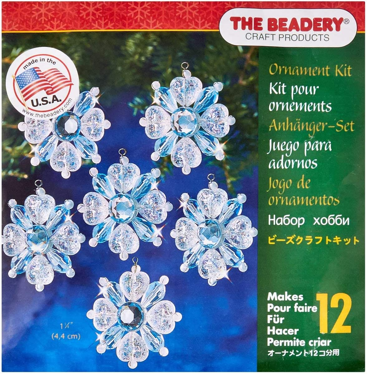 Holiday Beaded Ornament Kit FACETED SNOWFLAKES Christmas Ornaments Makes 4  NEW!