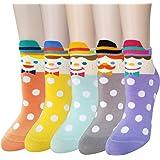 4-5 Pairs Womens Cute Animal Socks, Fun and Cool Art Socks