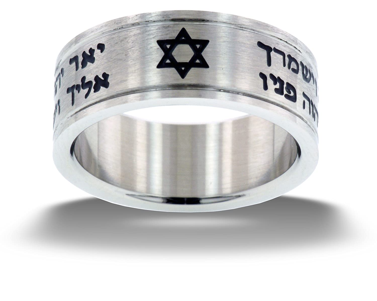 Amazon.com: Aaronic Blessing Ring: Jewelry