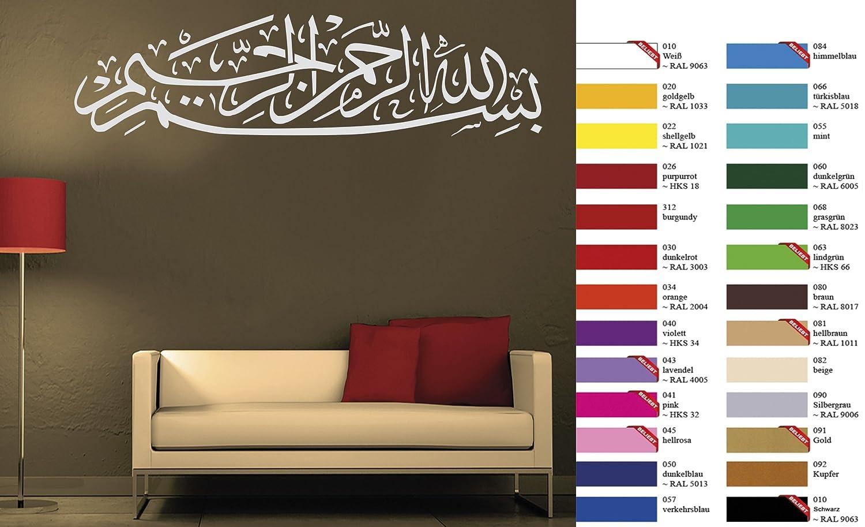 XXL Wandtattoo 180 x 47 cm Bismillahirrahmanirrahim Besmele Klassische Koran Schrift Islamische Wandtattoos