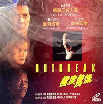 Amazon Com Outbreak 1995 By Warner Bros Version Vcd In English W Chinese Subtitles Imported From Hong Kong Dustin Hoffman Rene Russo Morgan Freeman Wolfgang Petersen Movies Tv