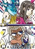 【Amazon.co.jp限定】クラシカロイド 7(全巻購入特典:「描き下ろしイラスト全巻収納BOX」引換シリアルコード付) [Blu-ray]