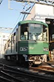 MODEMO Nゲージ NT158 江ノ島電鉄1500形 1501号編成 標準塗装2013 M車
