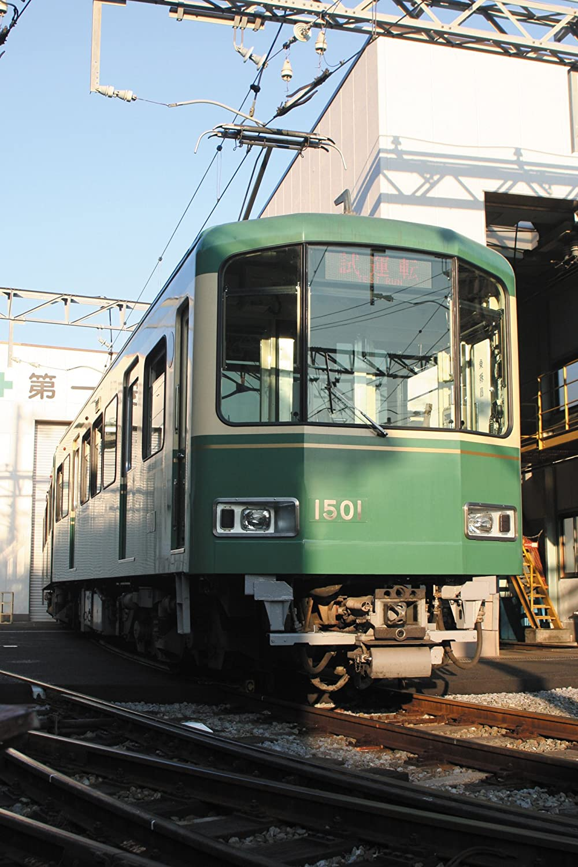 MODEMO Nゲージ NT158 江ノ島電鉄1500形 1501号編成 標準塗装2013 M車 B01DK6YXNA