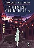 Chinese Cinderella (Puffin Modern Classics)