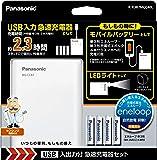 パナソニック 単3形・単4形 USB入出力急速充電器セット 単3形エネループ×4本付き K-KJ87MCC40L