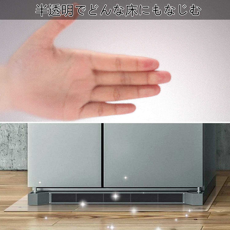 【2021年最新版】冷蔵庫マットの人気おすすめランキング15選【床の保護にも】のサムネイル画像