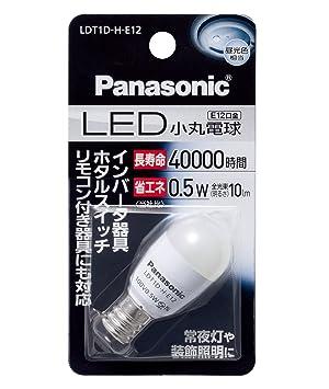 Panasonic bombilla LED bombilla 0,5 W (luz) de balas ldt1dhe12: Amazon.es: Hogar
