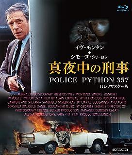 2ac0d4702bbd 真夜中の刑事 POLICE PYTHON 357 HDリマスター版 ブルーレイ [Blu-ray]